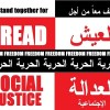 Shifting Priorities: The Rise and Fall of Arab Revolutionary Discourse