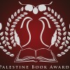 Poetry by Ramzy Baroud, Samah Sabwai and Jehan Bseiso Shortlisted for Book Award